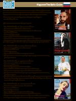 vene-bg-statistika-2016_rus-1